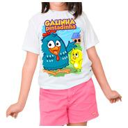 Camiseta Personalizada Galinha Pintadinha Pronta Entrega