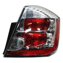 Calavera Nissan Sentra Derecho 2007 2008 2009 2010 2011 2012