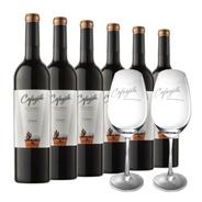 Vino Cafayate Reserva Malbec Tinto 750ml X 6 + 2 Copones