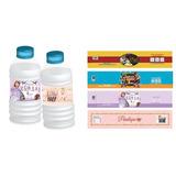 Etiquetas Para Agua Laminadas Y Personalizadas 50 Etiquetas