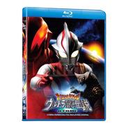 Ultraman - Mega Batalha Na Galáxia Ultra - Blu-ray - Novo