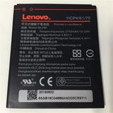 Bateria Lenovo Bl259 Vibe K5 K32c30 K32c36 2750mah