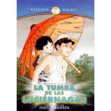 La Tumba De Las Luciernagas Studio Ghibli Pelicula Dvd