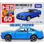 Tomica Carrito Ford Mustang Gt V8 Metalico Japones Takara