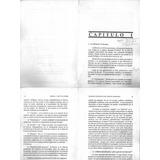 Ortiz Pellegrini M.a. Nociones De Historia Del Derecho