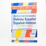 Nuevo Diccionario Hebreo-español