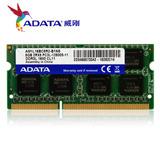 Memoria Ram Sodimm Ddr3 1333mhz 8gb Adata Laptop Garantia