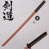 Katana Espada Bokken Con Tsuba Color Negro Sable Samurai