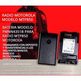 Bateria Motorola Mtp850 Ftn6574c Lithium