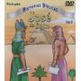 Dvd Biblico Em Desenho - José Do Egito E Seus Irmãos Vol 5