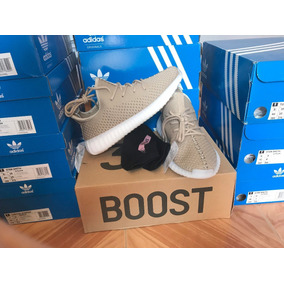 adidas Yeezy Boost 350 Earth Llavero