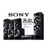 Sony 1835 W 5.2 Ch Hdmi Muteki