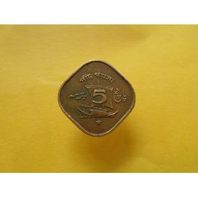 Moneda 5 Paisa 1969 Pakistan Bonita