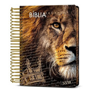 Bíblia Sagrada Anote Espiral Leão De Judá Nvi Letra Normal