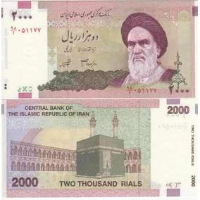 Cedula Do Iran 2000 Rials 2005 - Fe