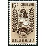 Estampillas Venezuela 1953 Aereo Barinas (nan51)