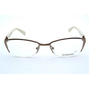 63a4bab74f61f Oculos Dourado Victor Hugo - Óculos no Mercado Livre Brasil