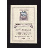 Argentina 1944 Block Gj 9 Mint Usd 20 Liquido Vea
