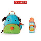 Kit Escolar Mochila + Garrafinha Skip Hop Cachorro Original