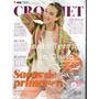 El Gran Libro Clarín Del Crochet 2014 - Lote X 11 Revistas