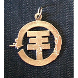 Collar Tokio Hotel