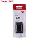 Bateria Genuina Cano Lp-e6 Garantizada 2 Años De Garantia