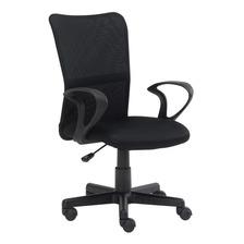 Cadeira De Escritório Giratória Trevalla Executiva Preta