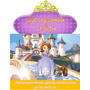 Kit Imprimible Princesa Sofia-candy Bar,invitaciones,etc.