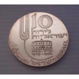 Israel 10 Lirot Proof 1970 Plata 900 26g C/certificado Km#55