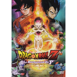 Dragon Ball Z La Resurreccion De Freezer Pelicula Dvd