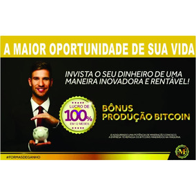 Minerworld (bitcoin) 100% De Lucro Em 12 Meses Em Contrato