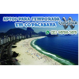 Aluguel Alugar Por Temporada Rio De Janeiro Praia Copacabana