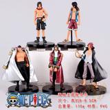 Kit 5 Bonecos Do One Piece Luffy Ace B. Branca Roger Shankis