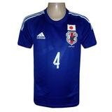 Camisa Seleção Japão Azul Marinho Oficial