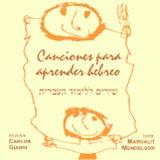 Canciones Para Aprender Hebreo - Margalit Mendelson