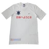 Camisa Nike Corinthians 2012 Modelo - Bem Vindo Ao Japão