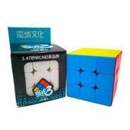 3x3x3 Meilong Moyu 57 Mm Cubo Tipo Rubik Profesional