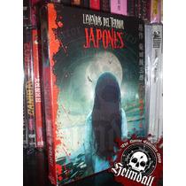 Boxset Leyendas De Terror Japones 3 Dvd