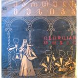 Georgian Music Vinilo Importado, Lp, 33 1/3 Rpm Música Rusa