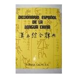 Diccionario Español De La Lengua China - Espasa Calpe