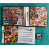 Bakugan Battle Brawlers - Nintendo Ds Lite Dsi 3ds