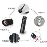 Mini Receptor Bluetooth Convierte Tus Audífonos A Bluetooth
