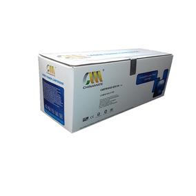 Toner Compatível Hp 2612a 12a Impressoras Hp 1010 1012 1015