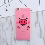 Capa Iphone 6 6s Porquinho Animais Monstros