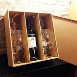 Caja P Vino Con 2 Copones Grabado Personalizado Copa Regalos
