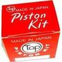 Kit De Piston Honda Xr 250 ( 73mm ) Y Todas Las Med.