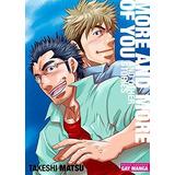 Más Y Más De Ti Gay-manga