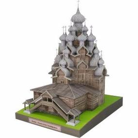 Maquete De Papel Igreja Russa Da Transfiguração P/ Montar