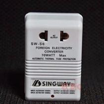 Convertidor De Voltaje De 70w 110v A 220v - 220v A 110v