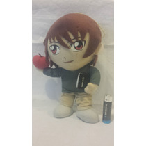 Peluche Death Note Light Yagami